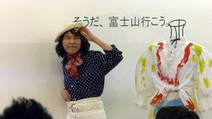 創作あーちすと NON(のん)トークショー