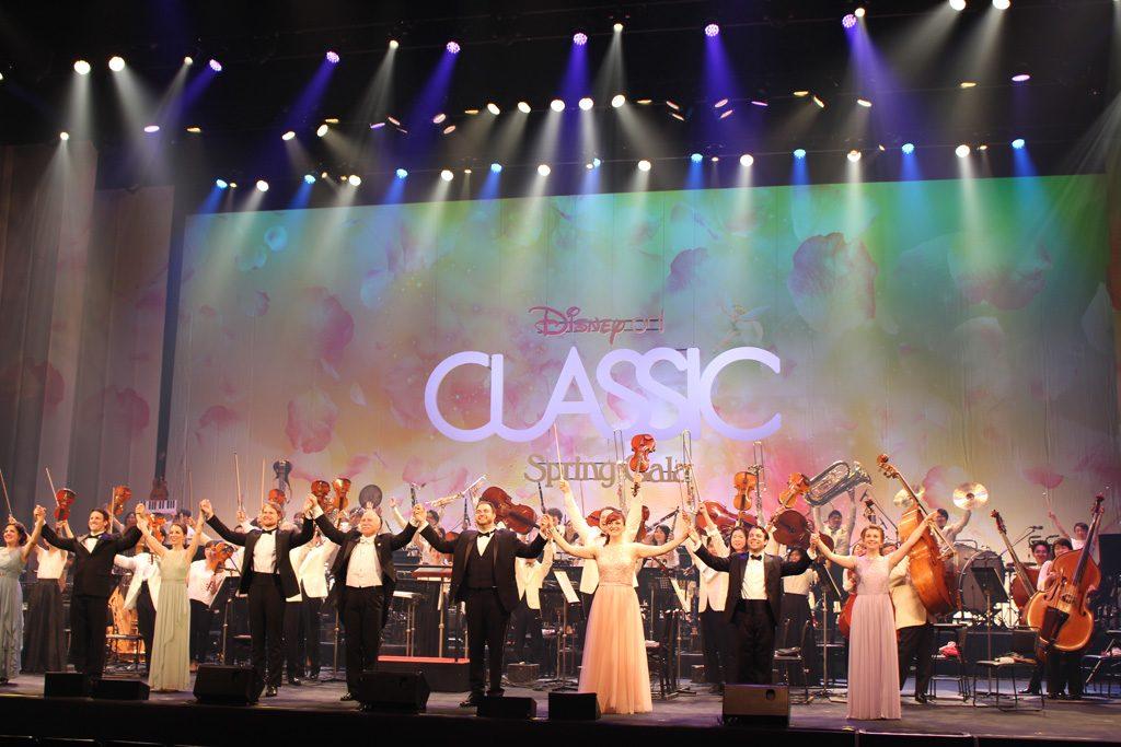 ディズニー・オン・クラシック ~春の音楽祭 2017