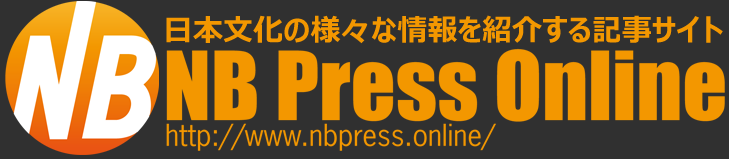 NB Press Online