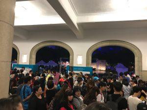 中山堂 - 台北電影節2017