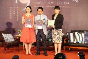 この世界の片隅に - 台北電影節2017