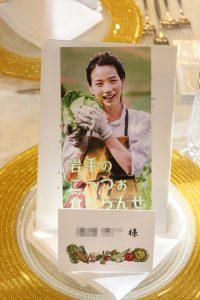 のん - 岩手(ロック)な夏野菜 in 渋谷