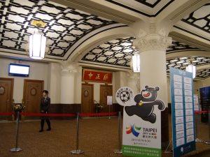 台北・中山堂 - 台北電影節2017