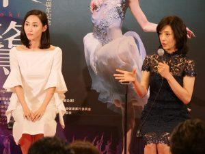 舞劇『朱鷺』-toki-制作発表会見