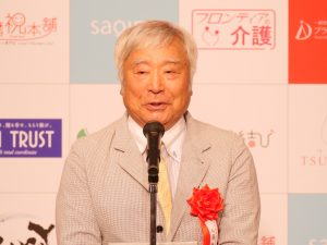 三浦雄一郎 - 第3回プラチナエイジ授賞