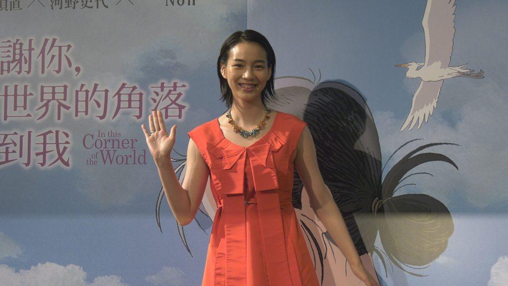 のん- 台北フィルムフェスティバル