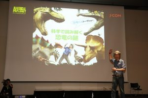 DINO-A-LIVE 超恐竜体験