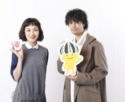 斎藤工・板谷由夏 - 映画の妖精 フィルとムー