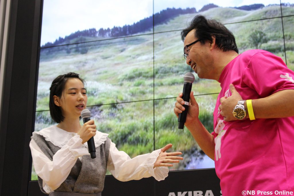のん - 兵庫県神河町 全国ふるさと甲子園