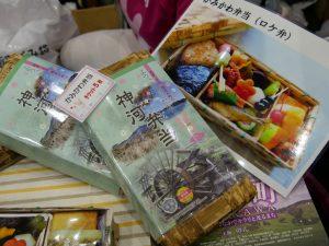 兵庫県神河町 全国ふるさと甲子園