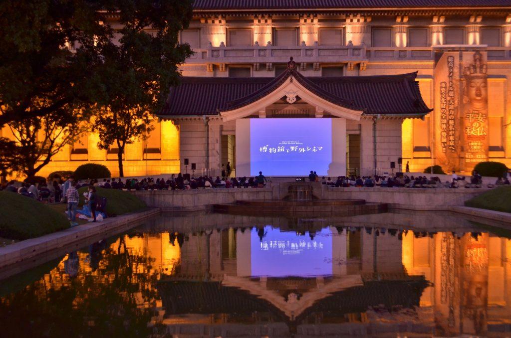 博物館で野外シネマ - 東京国立博物館