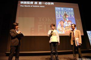 原恵一 - 第30回東京国際映画祭