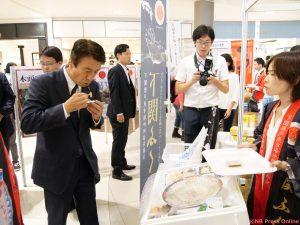齋藤健農林水産大臣 - 第2回地理的表示フェスティバル