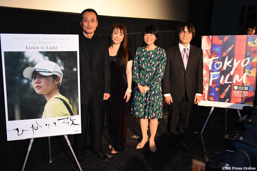 ひかりの歌 - 東京国際映画祭