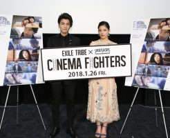 CINEMA FIGHTERS