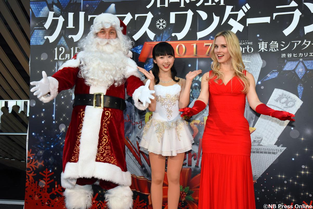 本田望結、ナタリー・エモンズ - ブロードウェイ クリスマス・ワンダーランド