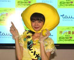 市川美織 レモンの魅力を学んでPR! 広島レモンdeキレートークショー