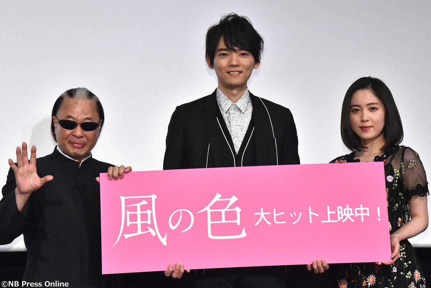 Mr.マリック・古川雄輝・藤井武美 - 映画『風の色』初日舞台挨拶