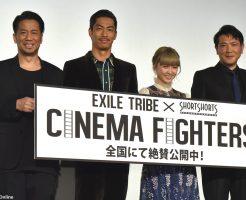 映画「- CINEMA FIGHTERS - シネマ・ファイターズ」初日舞台挨拶