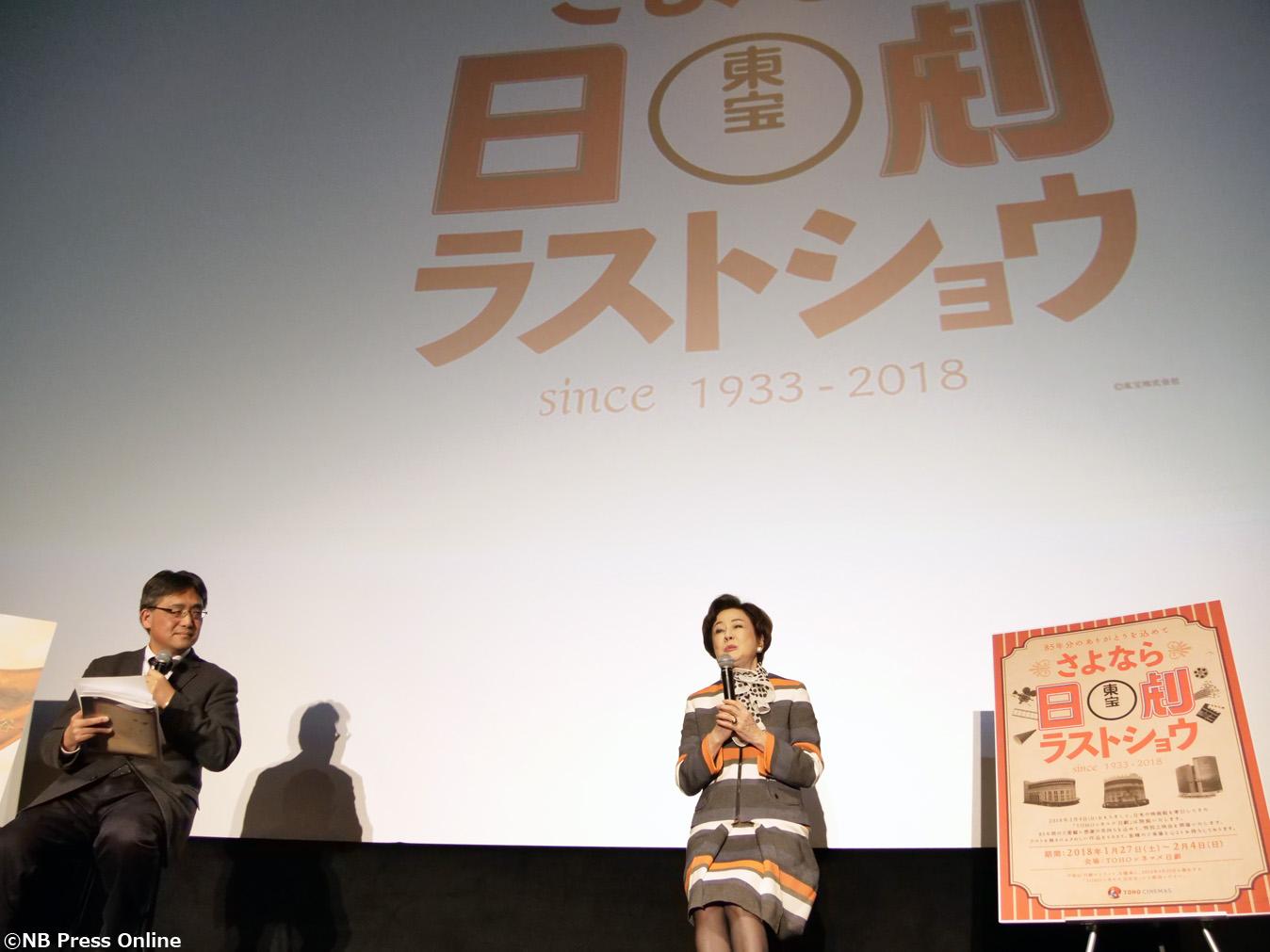 青木眞弥(キネマ旬報 編集長)/司葉子 - 『日劇ラストショウ』