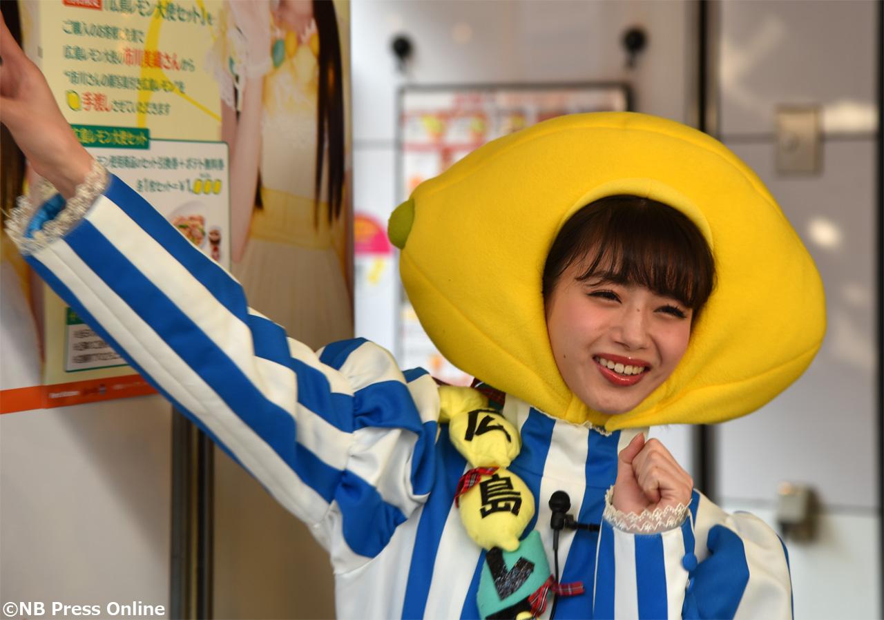 市川美織 1日限定コスプレ「広島レモン大使×ウェンディ―ちゃん」