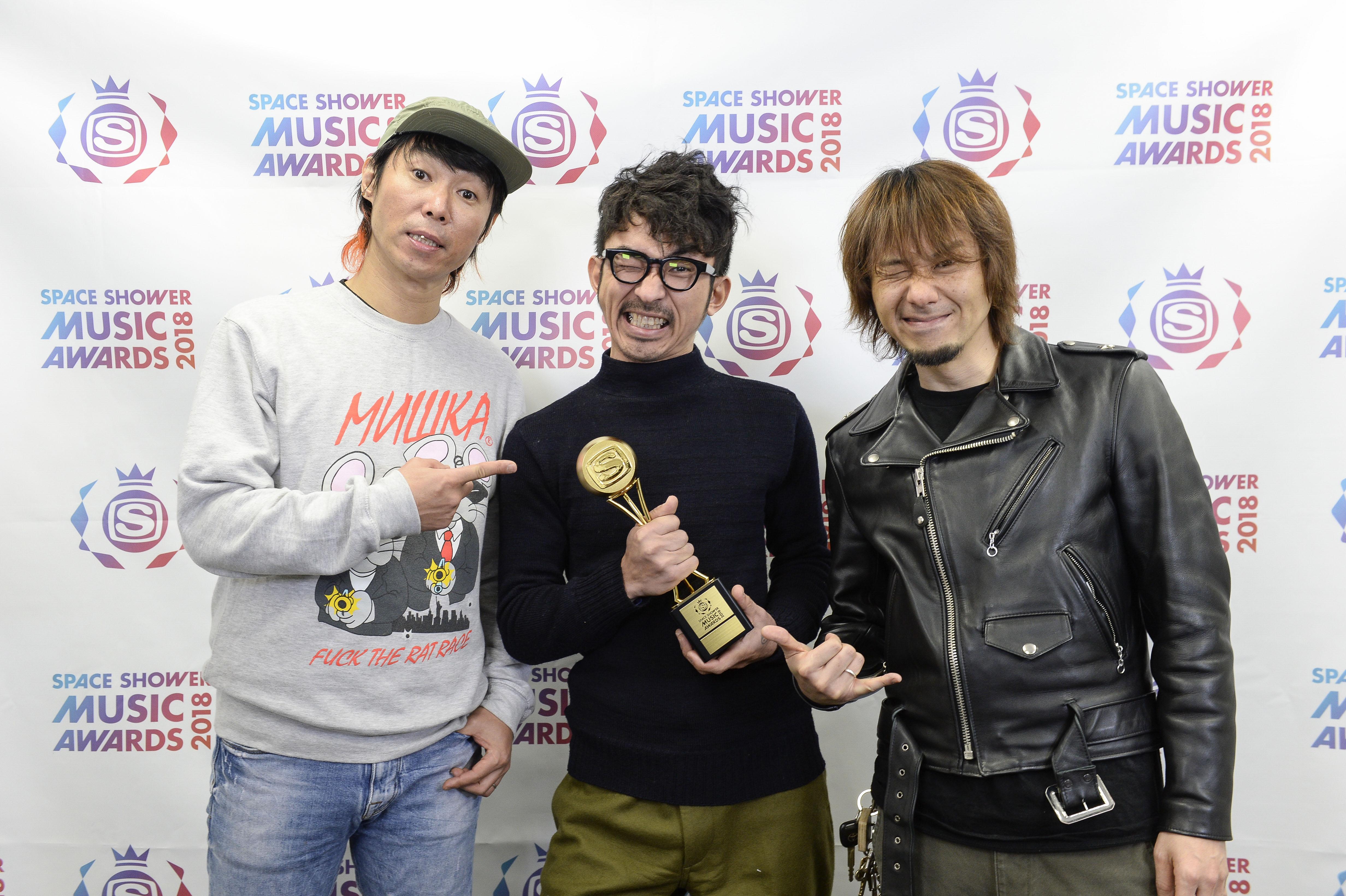 Hi STANDARD - SPACE SHOWER MUSIC AWARDS 2018