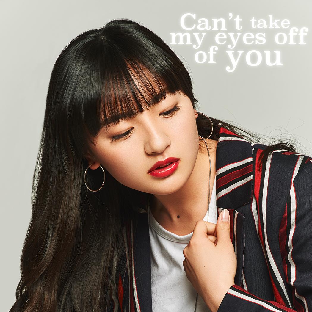 鈴木瑛美子 - 「Can't take my eyes off of you」