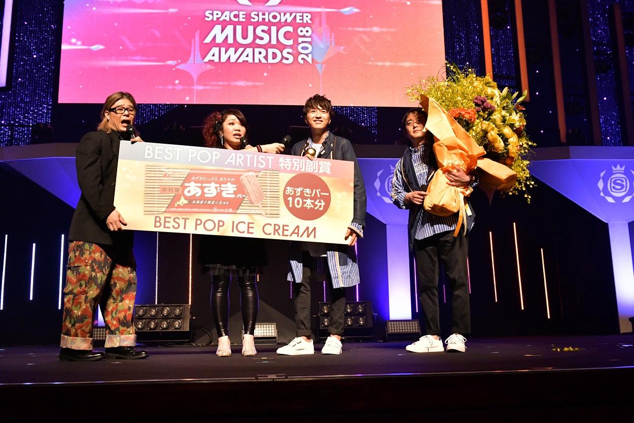ゆず - SPACE SHOWER MUSIC AWARDS 2018