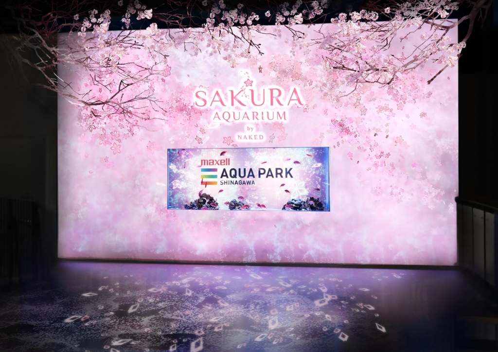 SAKUARA AQUARIUM by NAKED