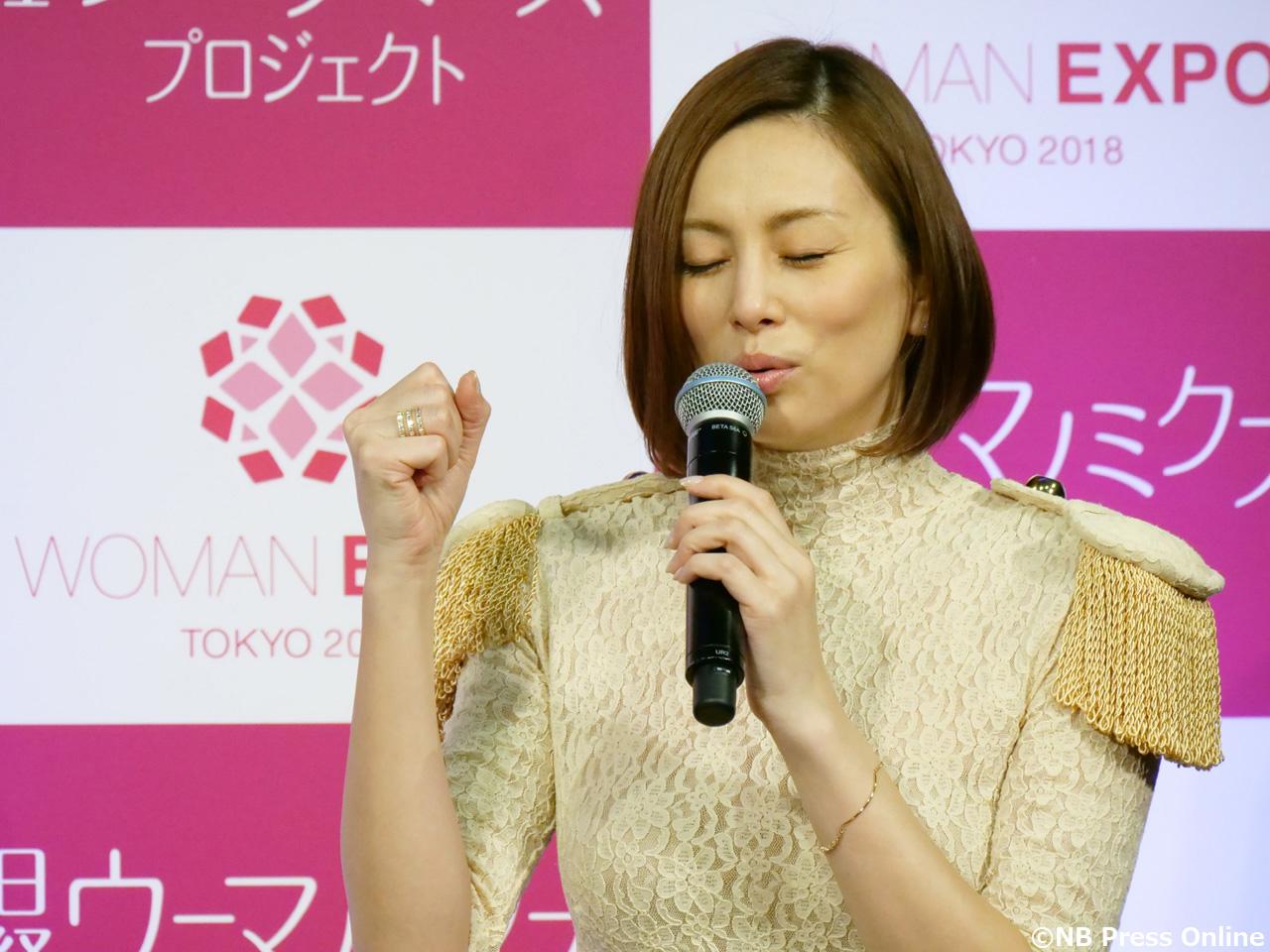 米倉涼⼦ - 日経ヘルス Presents ビューティーミューズ大賞2018