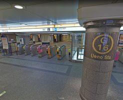 東京メトロ - Googleストリートビュー