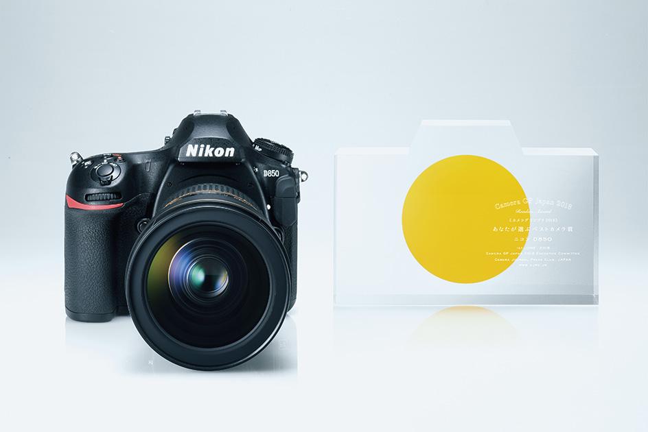 ニコン「D850」