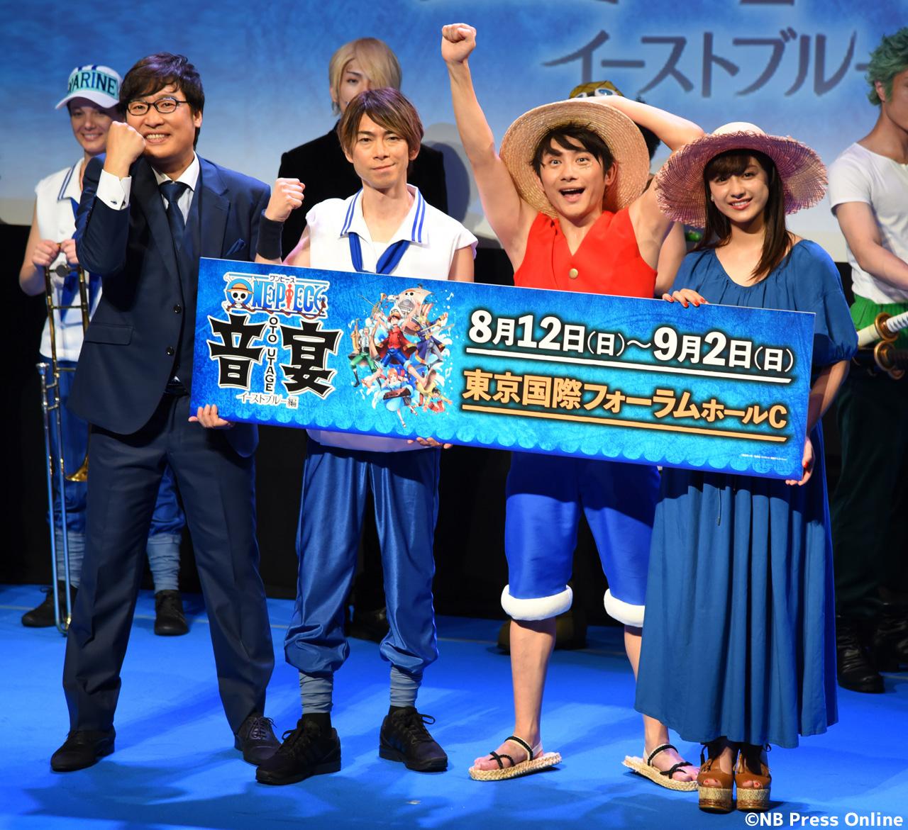 「ワンピース音宴〜イーストブルー編〜」制作発表記者会見