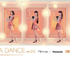 Perfume - 「Everyday」-AWA DANCE Ver.2.0-