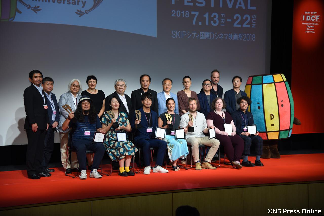 SKIPシティ国際Dシネマ映画祭2018