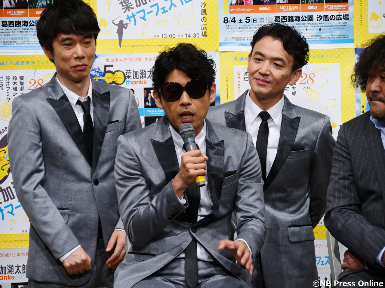 葉加瀬太郎サマーフェス'18 ~50thanks evolution~