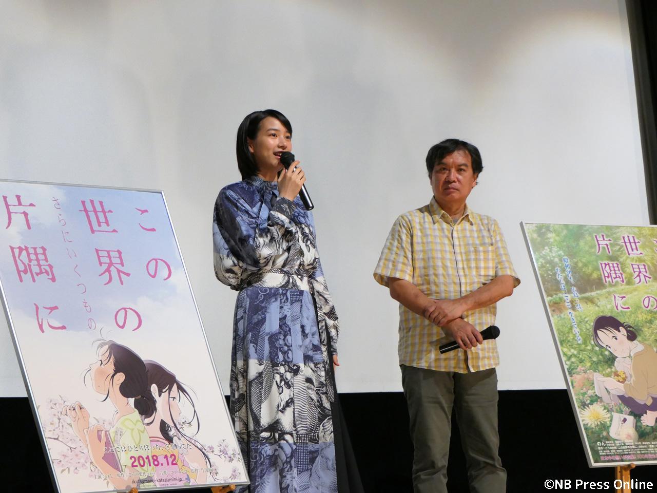 映画『この世界の片隅に』8月15日再上映舞台挨拶