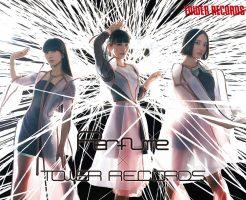 Perfume_Poster
