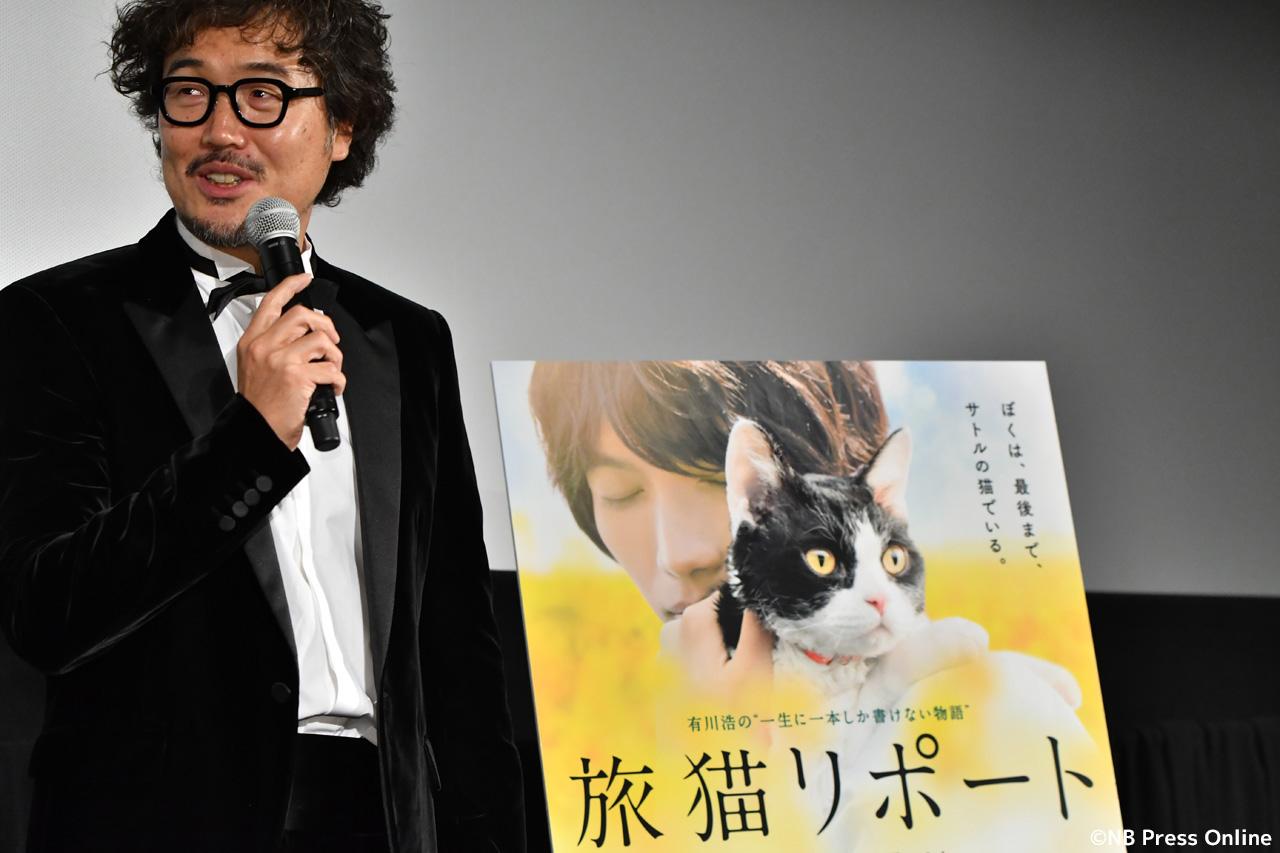 三木康一郎監督『旅猫リポート』舞台挨拶