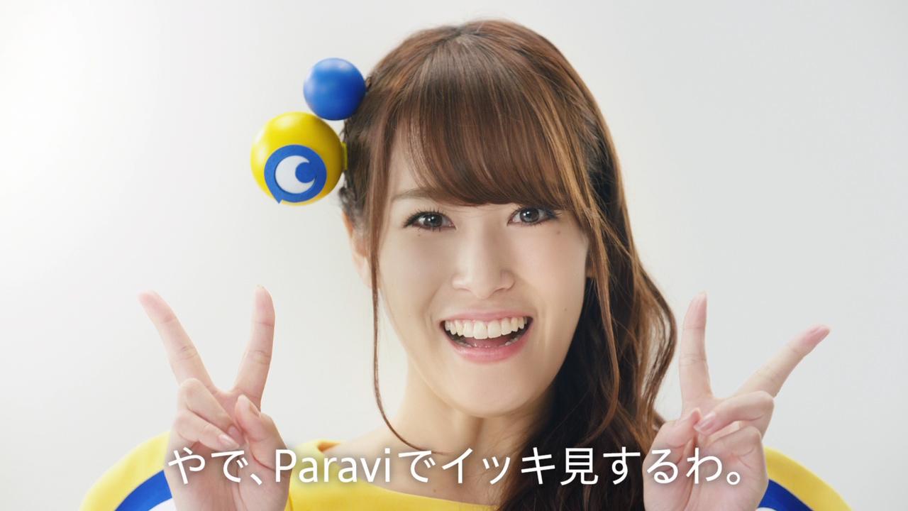 鷲見玲奈アナ - Paravi