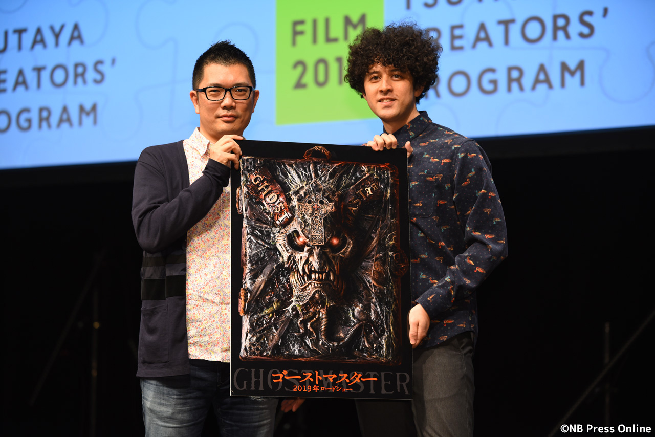 TSUTAYA CREATORS' PROGRAM 2018