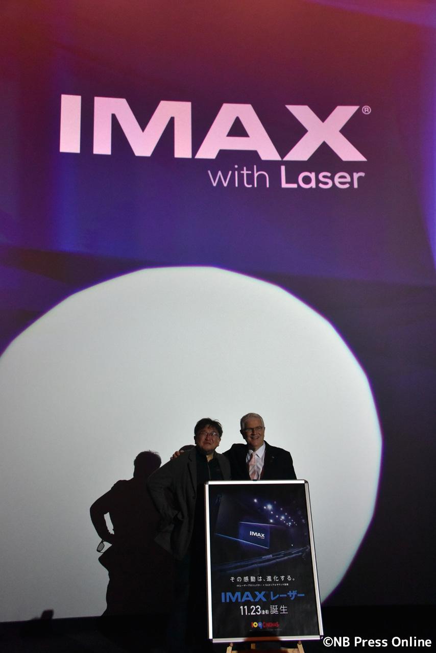 IMAX®レーザー