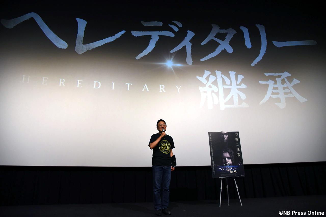 映画『ヘレディタリー/継承』