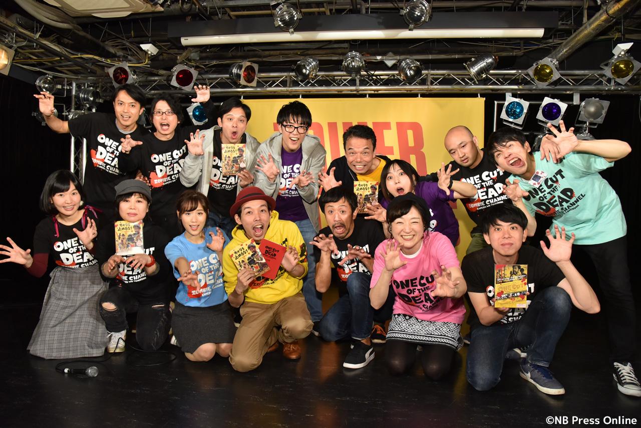 映画『カメラを止めるな!』BD&DVD発売記念イベント
