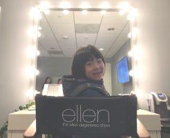 よよか「エレンの部屋」