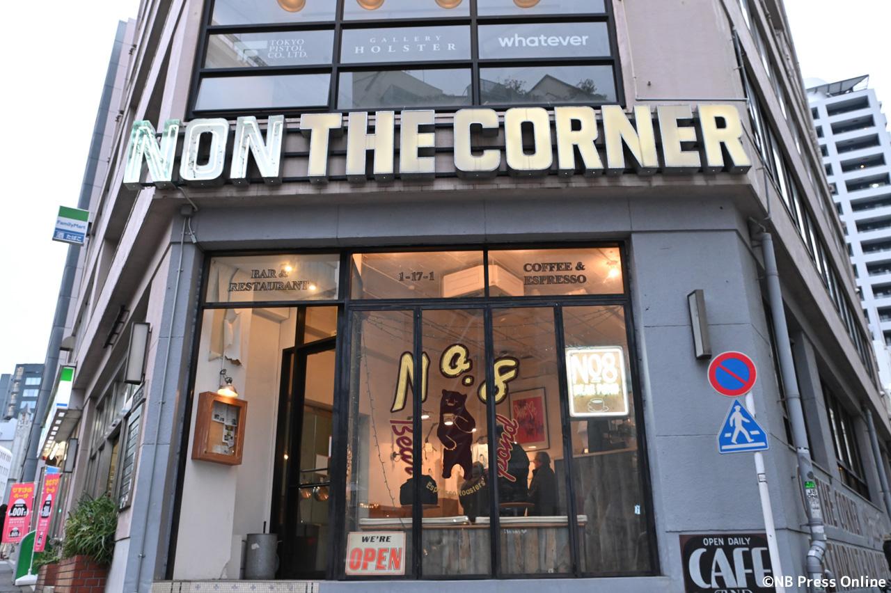 NON THE CORNER