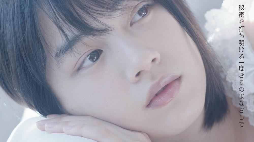 「ウンナナクール」2019年プロモーション映像キャプチャー