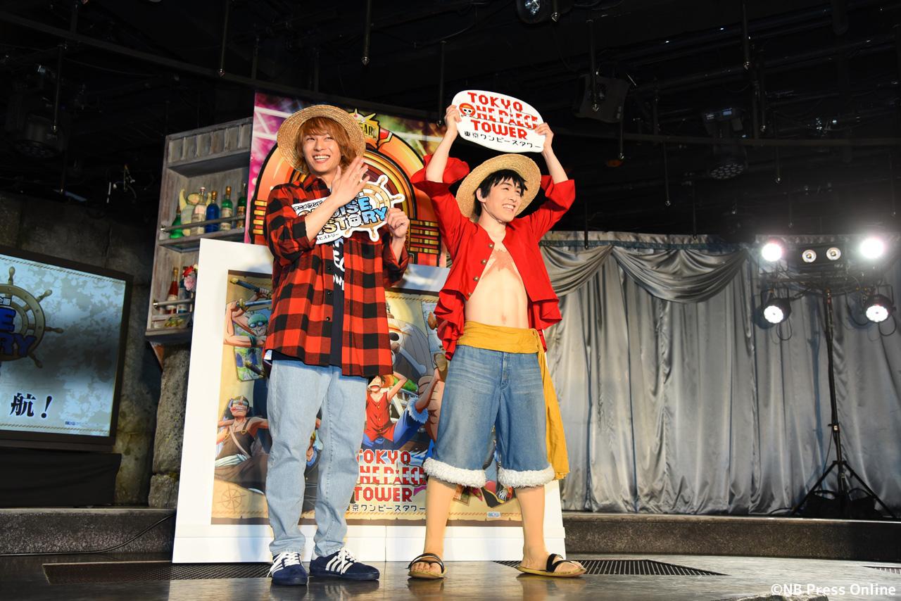 「東京ワンピースタワー」スペシャルライブ&発表会