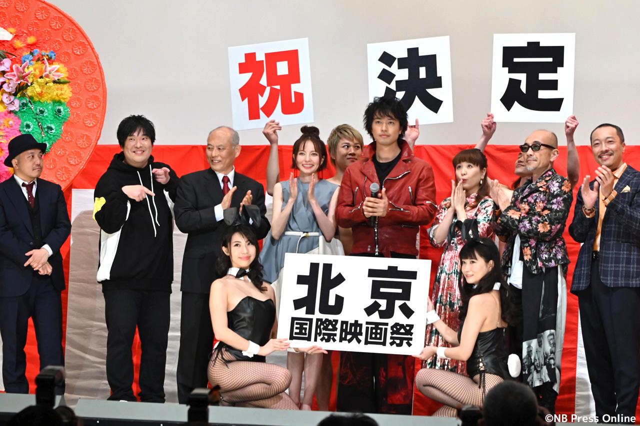 映画『麻雀放浪記2020』