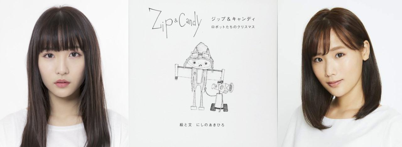 zip&candy